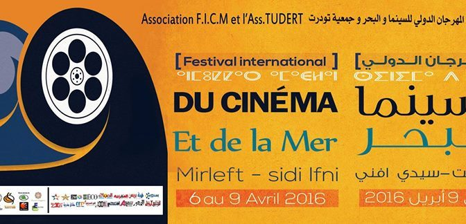 Festival International du Cinema et de la Mer