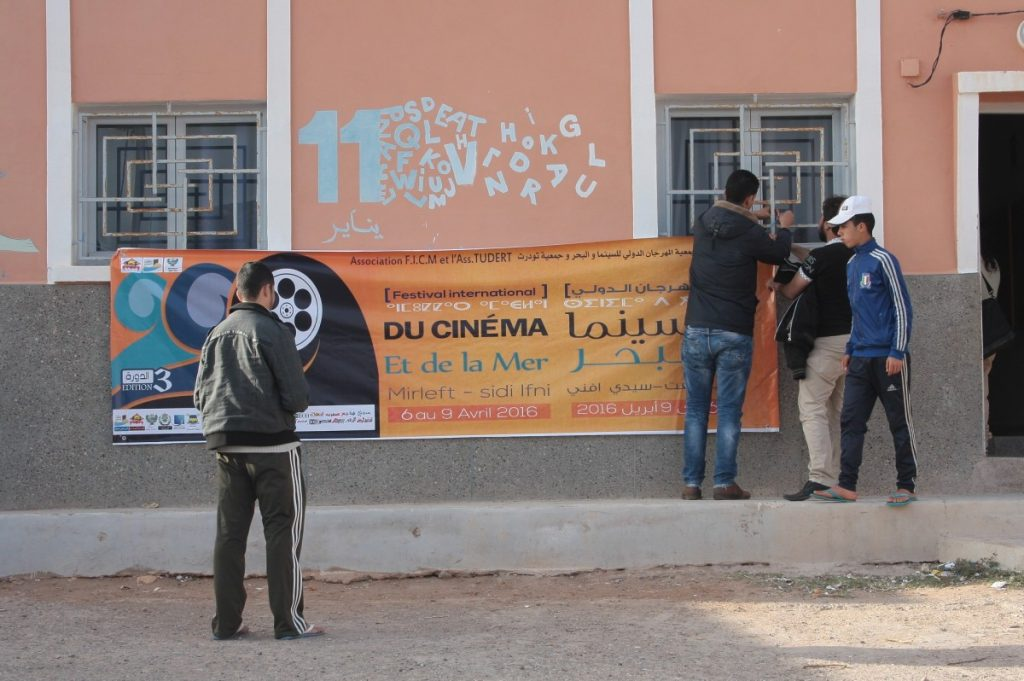 Festival International du Cinema et la Mer